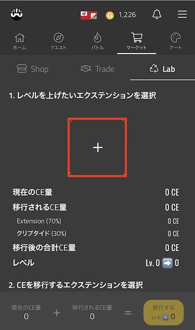 f:id:kiyosui:20190608183753j:plain
