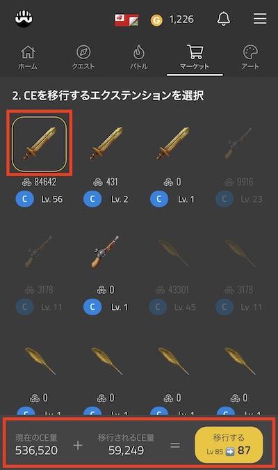 f:id:kiyosui:20190608184005j:plain