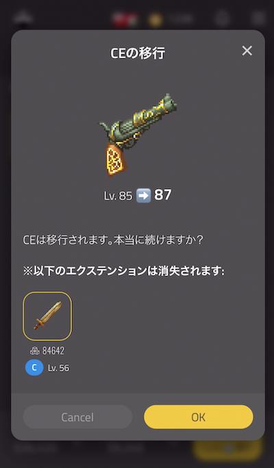 f:id:kiyosui:20190608204021p:plain