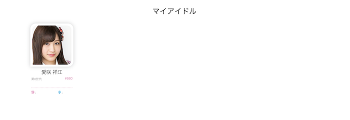 f:id:kiyosui:20190610210641p:plain