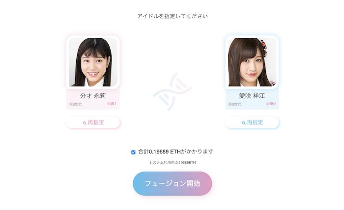 f:id:kiyosui:20190610210923p:plain