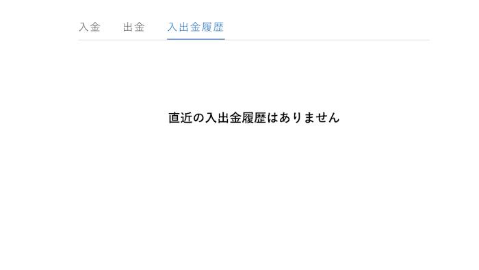 f:id:kiyosui:20190611221450p:plain