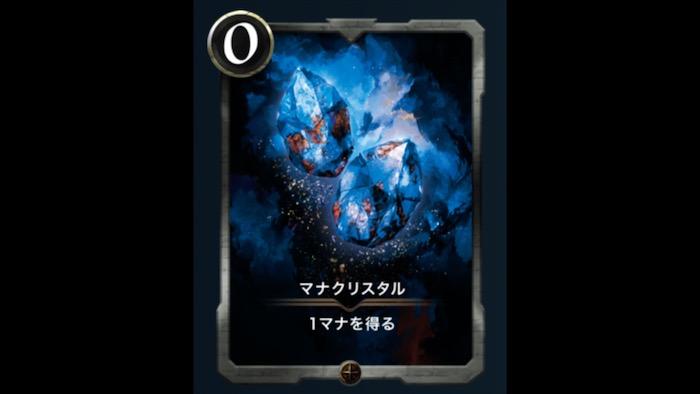f:id:kiyosui:20190615114915j:plain