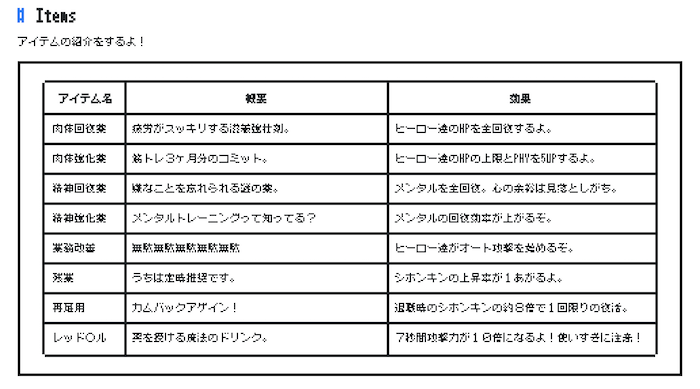 f:id:kiyosui:20190616212319p:plain