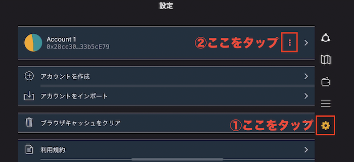 f:id:kiyosui:20190621171216p:plain