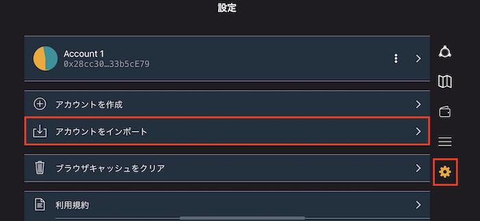 f:id:kiyosui:20190621172158p:plain