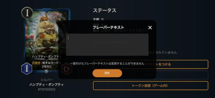 f:id:kiyosui:20190622152417p:plain