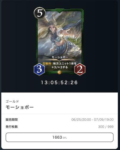 f:id:kiyosui:20190626130753p:plain