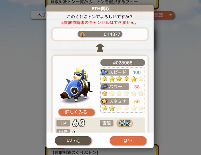 f:id:kiyosui:20190627233718p:plain