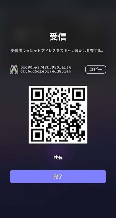 f:id:kiyosui:20190628111220j:plain