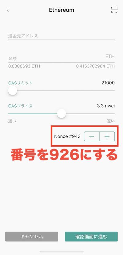 f:id:kiyosui:20190629230736j:plain