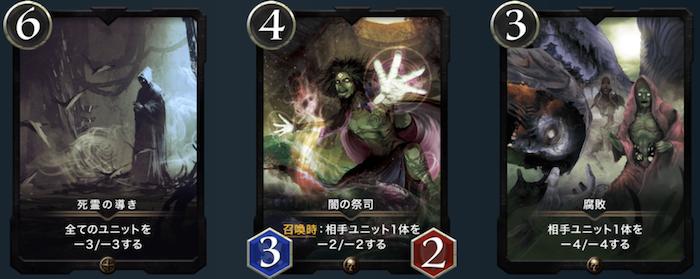 f:id:kiyosui:20190710133747p:plain