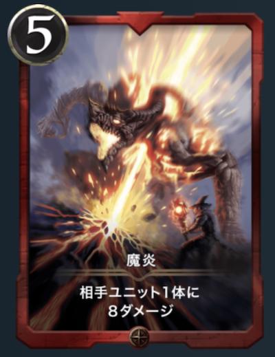 f:id:kiyosui:20190710133910p:plain