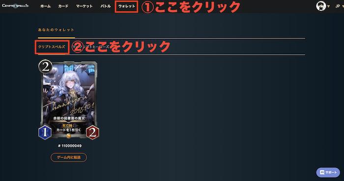 f:id:kiyosui:20190723124053p:plain
