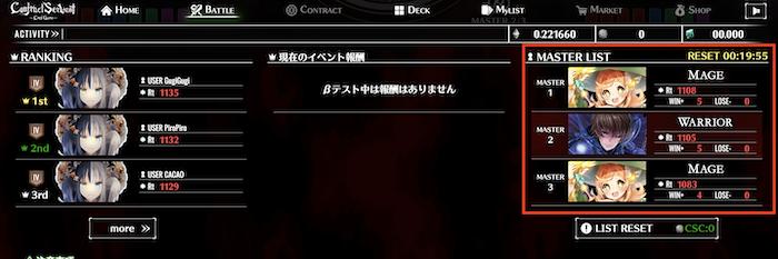 f:id:kiyosui:20190808213658p:plain