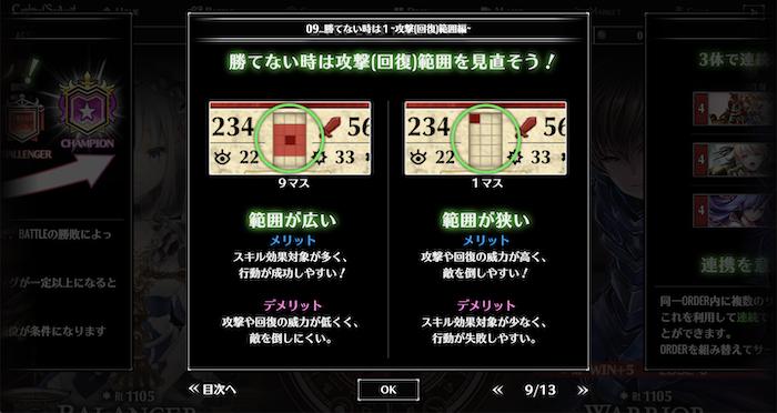 f:id:kiyosui:20190808214152p:plain