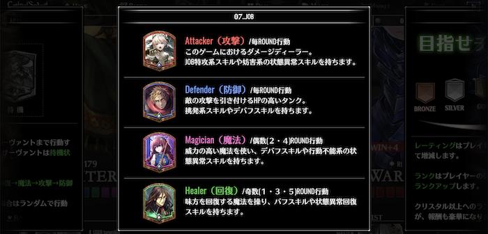 f:id:kiyosui:20190811102019p:plain