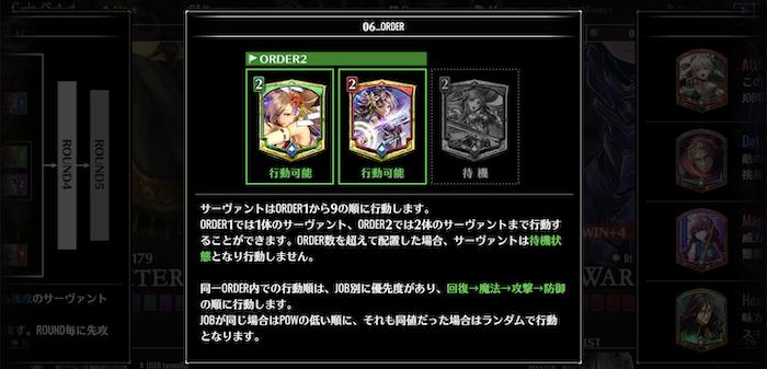f:id:kiyosui:20190811102220p:plain