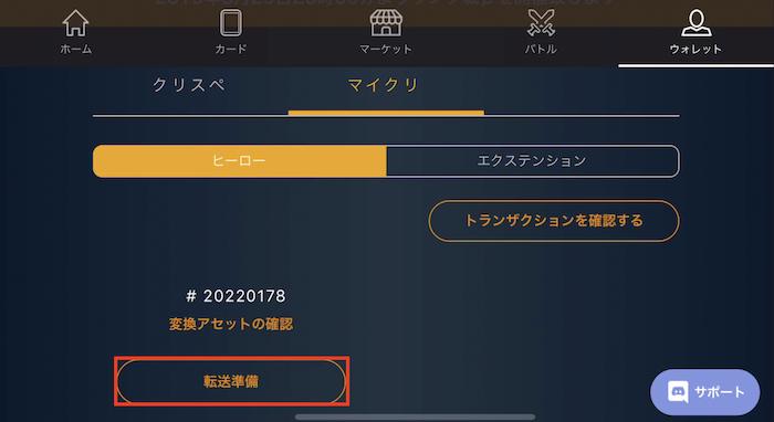 f:id:kiyosui:20190831151753p:plain