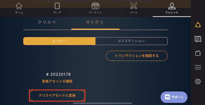 f:id:kiyosui:20190831152000p:plain