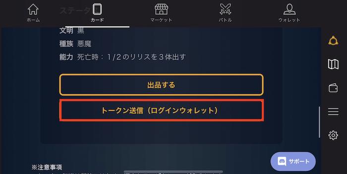 f:id:kiyosui:20190831152858p:plain