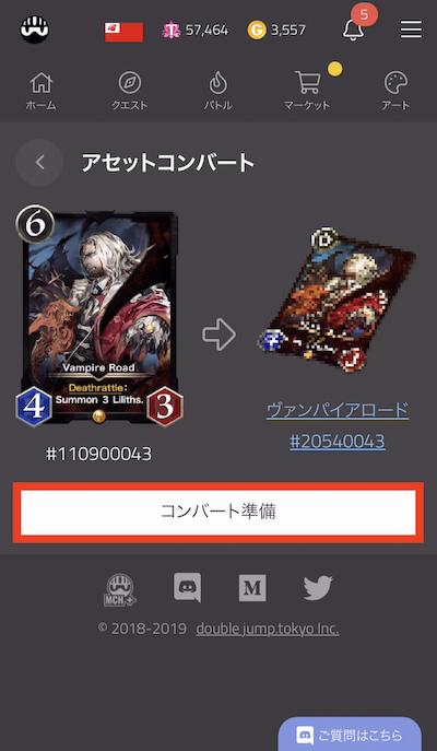 f:id:kiyosui:20190831153357p:plain