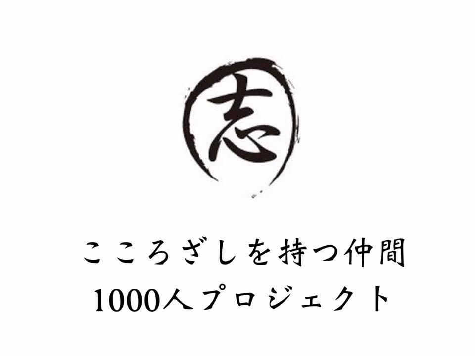 f:id:kiyotaka1017:20170730082202j:plain