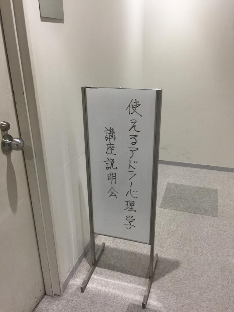f:id:kiyotaka1017:20170805154819j:plain