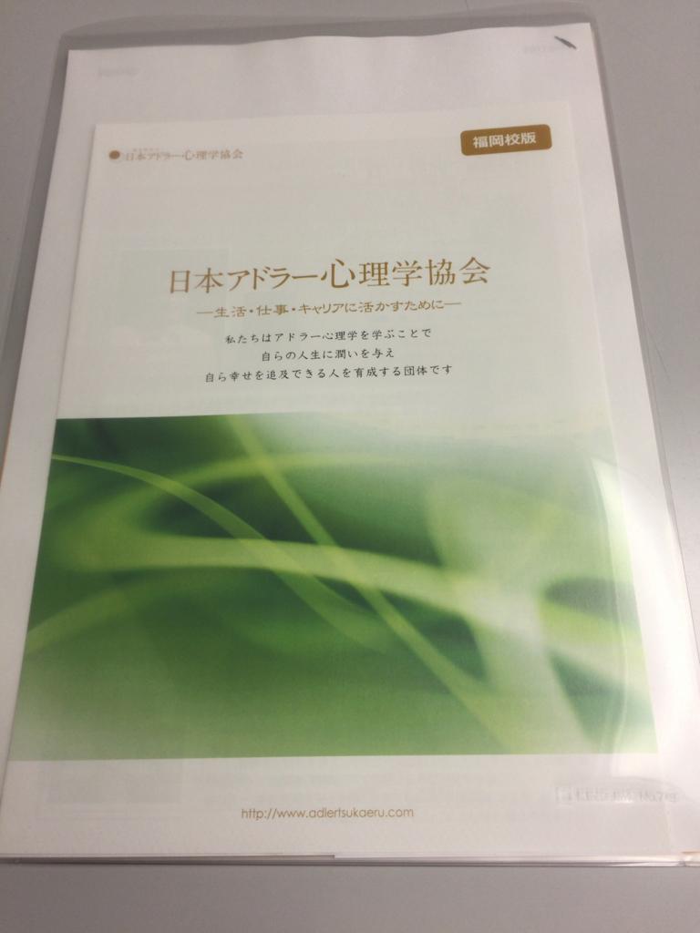 f:id:kiyotaka1017:20170805160427j:plain