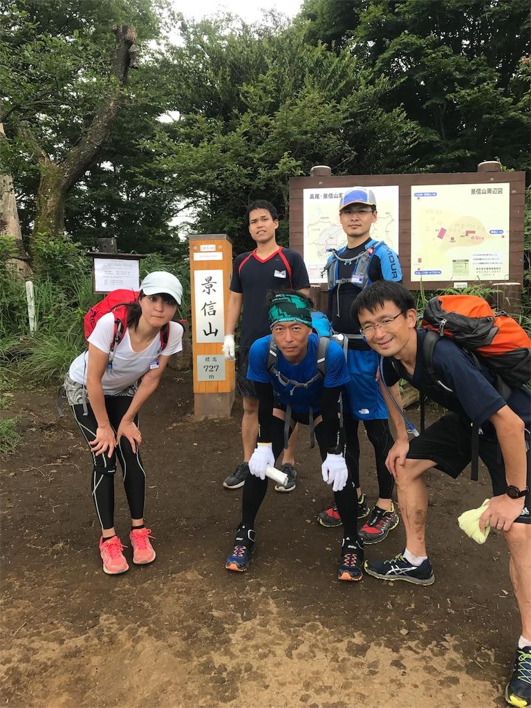 f:id:kiyotaka1017:20170827095201j:image