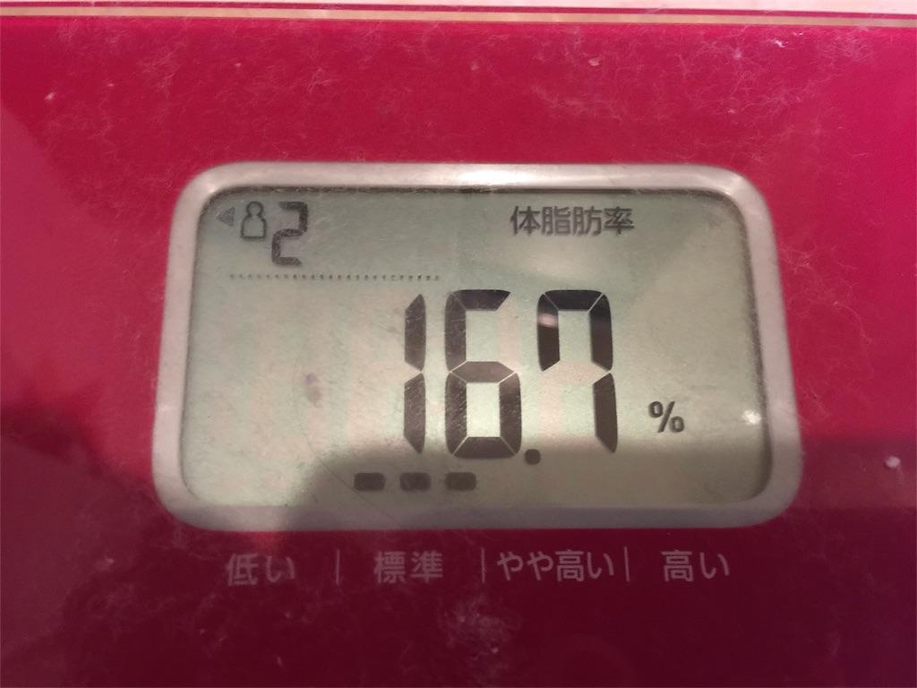 f:id:kiyotaka1017:20170902012250j:image