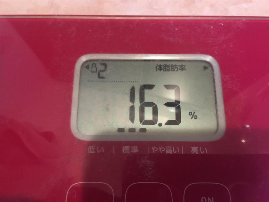 f:id:kiyotaka1017:20170902233131j:image