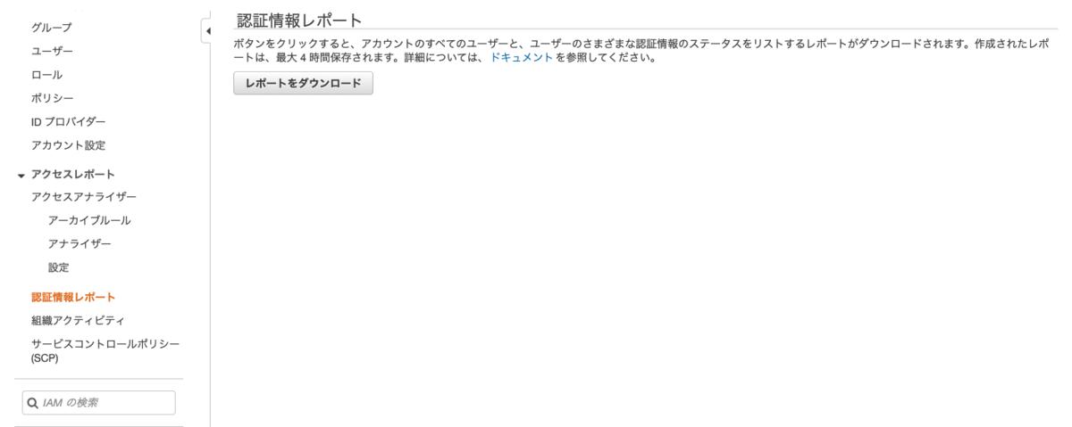 f:id:kiyotaka_ginoza:20210402131849p:plain