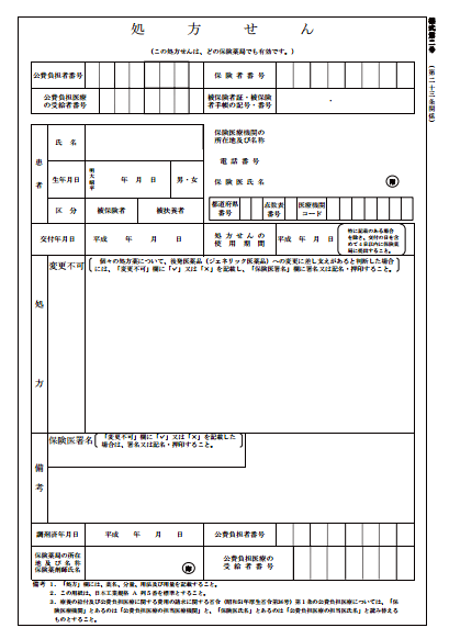 f:id:kiyotakabaske:20170312101957p:plain