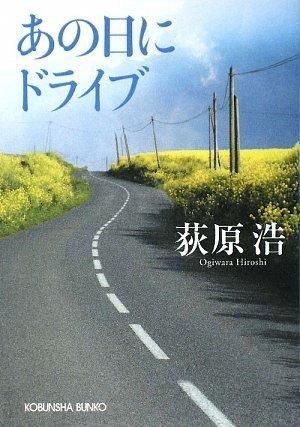 f:id:kiyotakabaske:20170401233258j:plain
