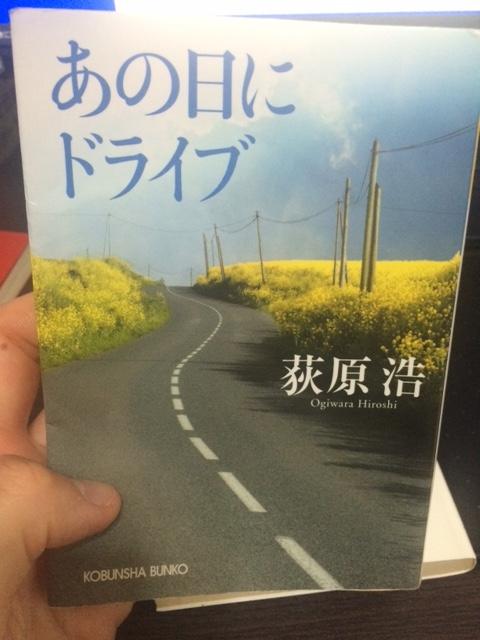 f:id:kiyotakabaske:20170407125831j:plain