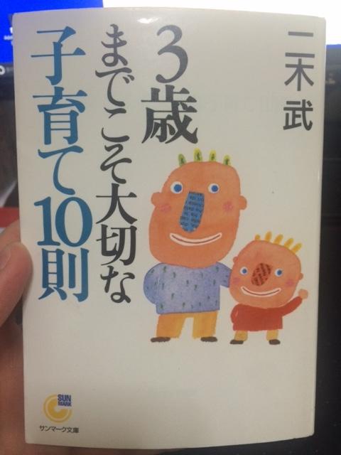 f:id:kiyotakabaske:20170407142827j:plain