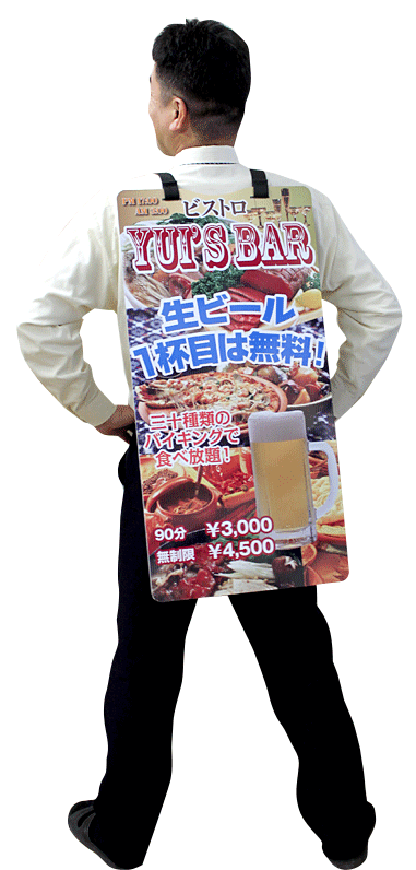 f:id:kiyotakabaske:20170409230241p:plain
