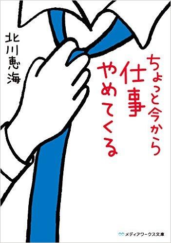 f:id:kiyotakabaske:20170422183241j:plain