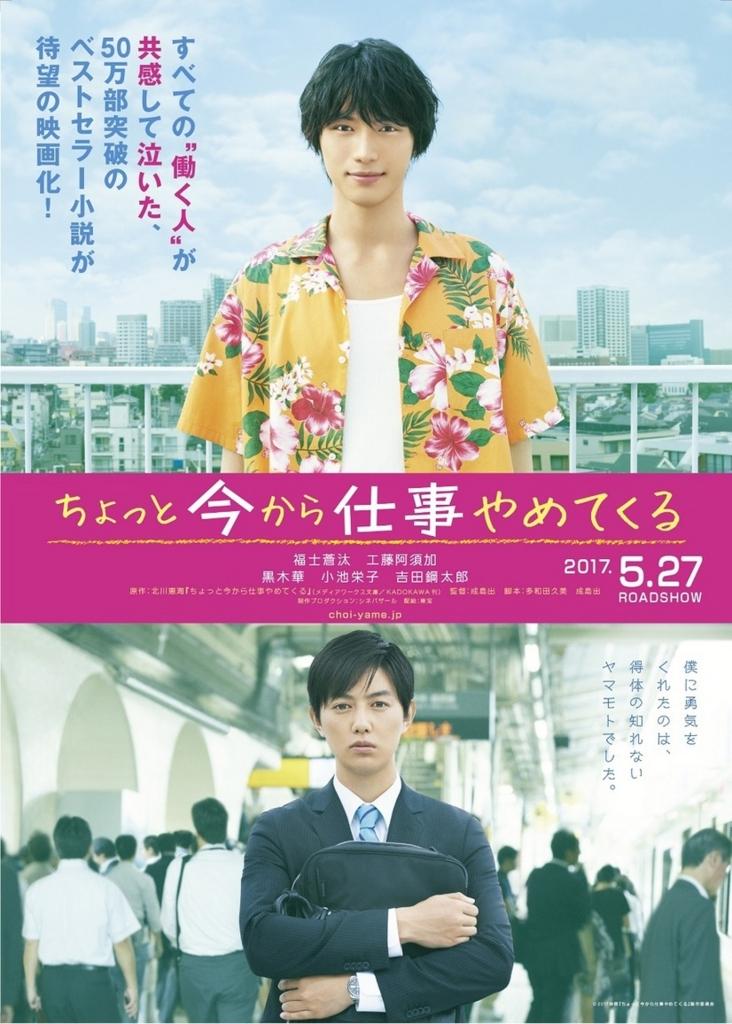 f:id:kiyotakabaske:20170422183718j:plain