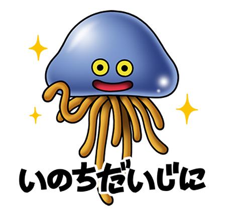 f:id:kiyotakabaske:20170427225956j:plain