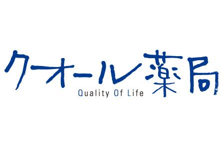 f:id:kiyotakabaske:20170510014909j:plain