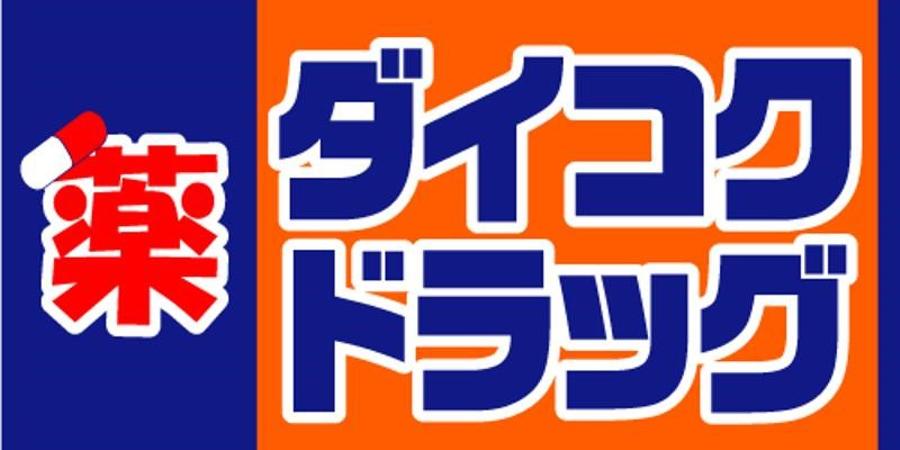 f:id:kiyotakabaske:20170619205818p:plain