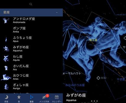 f:id:kiyotoshi001:20170831164108j:plain