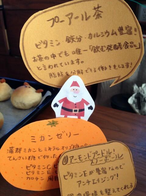 f:id:kiyotsuna:20161217171239j:image