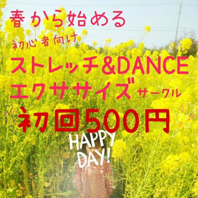 f:id:kiyotsuna:20170324181656j:image