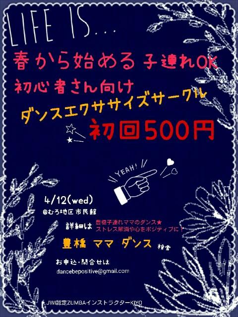 f:id:kiyotsuna:20170325072430j:image