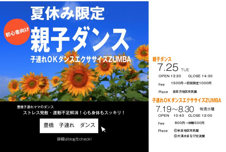 f:id:kiyotsuna:20170705174210p:plain