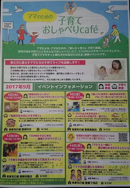f:id:kiyotsuna:20170819074229j:image