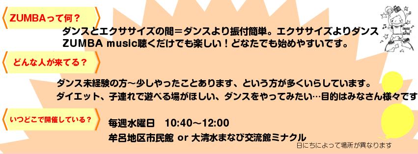 f:id:kiyotsuna:20171101064925p:plain